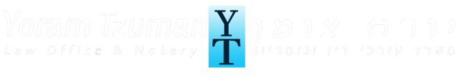 לוגו משרד עורכי דין צומן יורם